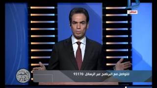 فيديو.. «المسلماني»: المصريون أسسوا حضارة الصين