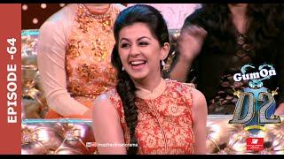 D2 D 4 Dance Ep 64 I Nikki Galrani gets a pleasant surprise I Mazhavil Manorama