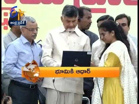 8 PM | ETV 360 | News Headlines | 20th November 2018 | ETV Andhra Pradesh