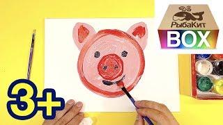 Как нарисовать ПОРОСЕНКА красками для детей