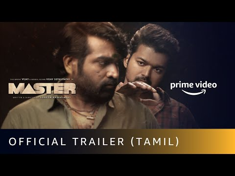 Master Movie Amazon Prime | Lokesh Kanagaraj | Thalapathy Vijay