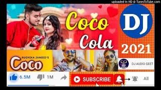 {Dj Remix}🔥Coco cola Vs 💥52 gaj ka Daman {mashup} haryana Song dj Audio Geet dj JBL Sata