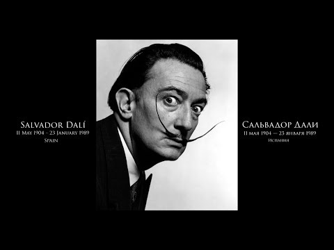 Salvador Dali - Сальвадор Дали - Подборка картин под музыку (RUS/ENG)