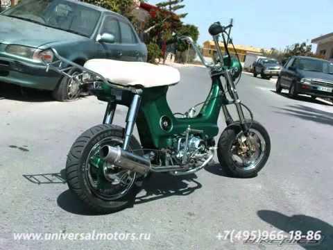 Honda Chaly 1