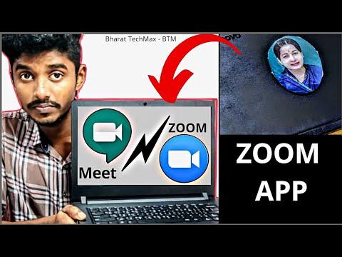 GOVERNMENT Laptop la ZOOM App & MEET‼️ - Easy Method
