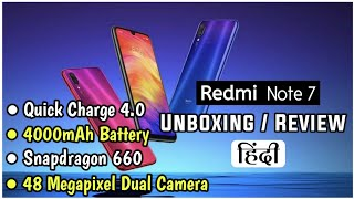 Redmi Note 7 Unboxing and Review | Hindi Dubbed | Insane Rivals