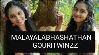 MALAYALABHASHATHAN MADAKA BHANGI | KERALA PIRAVI DANCE | Ft Gouri Lakshmi & Gouri Parvathy