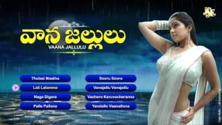 Folk Songs||Janapadalu||Palle Padalu||Telugu Folk Songs||Jukebox||