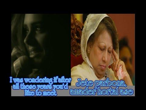 Adele Calling Khaleda Zia (Hello Parody with English Subtitle) ; #BhaiLogBD