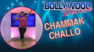 Chammak Challo || Easy Dance Steps Part 2 || Ra One
