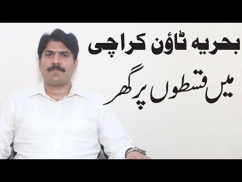 Purchase Villa Appartment On Installment In Bahria Town Karachi Salaam Estate & Builders