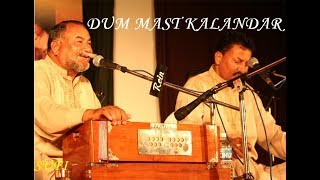 BEST QAWALI OF WADALI BROTHER - DUM MAST KALANDAR