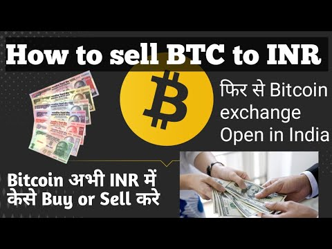 How To Sell BTC To INR / Best Bitcoin Exchange Of 2019 / Wazirx /Live Trader Bitcoi To Indian Rupees