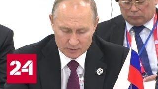 Трампа пригласили в Москву на 75-летие Победы в Великой Отечественной войне - Россия 24
