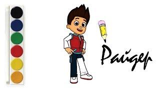 Раскраска Щенячий Патруль Райдер. Рисуем вместе. Coloring book PAW Patrol Ryder. Drawing together.