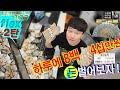 빗썸 자동매매(트레이딩봇) 거래내역 공개 - YouTube