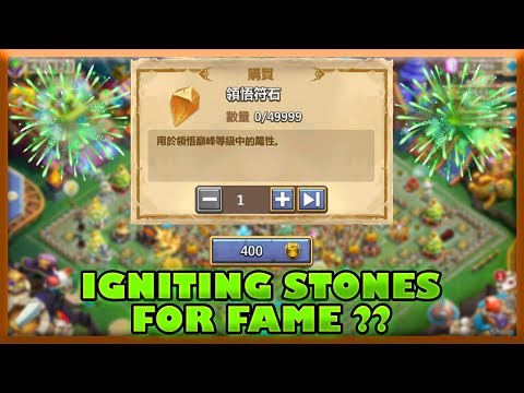 Castle Clash: New Update #Igniting Stones For Fame??