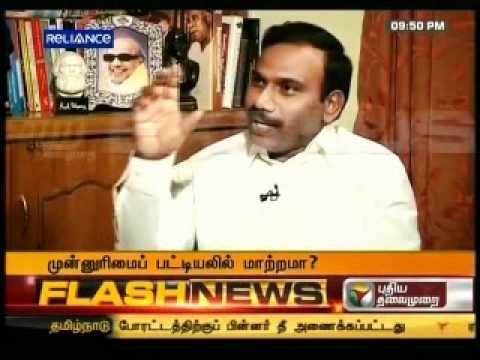 A Raja Interview on Puthiyathalaimurai TV 4