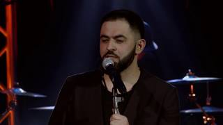 "Sevak Khanagyan - ""Sirum Em Qez"" (""Я Тебя Люблю"") (D. Harut) (Cover) Live in Yerevan"