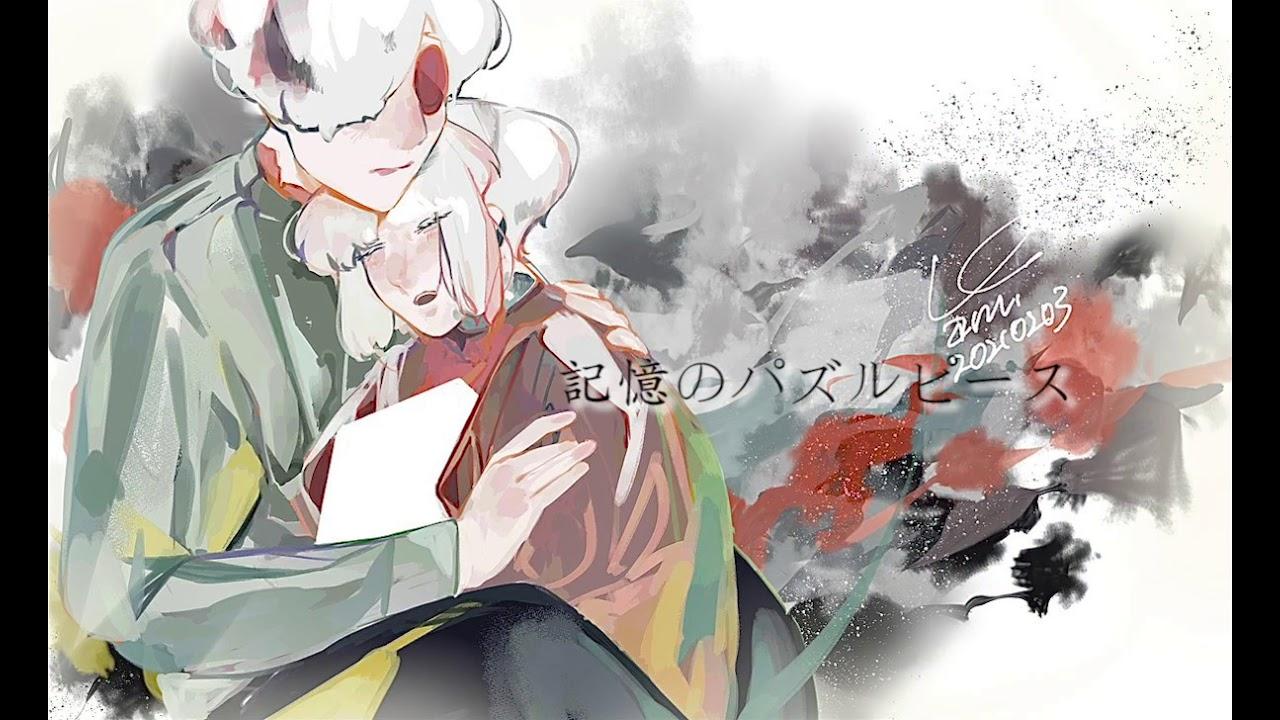 【一次創作】『tie.』Way back home(Japanese ver.)