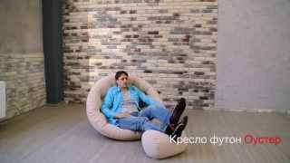 Кресло матрас трансформер