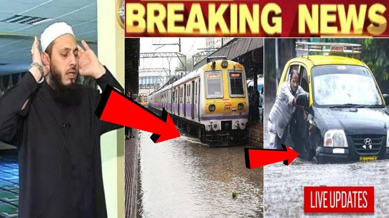 Mumbai Rain live today   mumbai Rain news   mumbai Rainfall news   mumbai weather