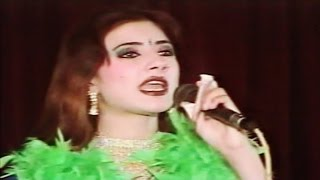 Nazia Iqbal - Janana Sharabi