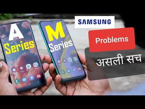 Download Samsung Galaxy A series vs Galaxy M Series Mobile - Hidden Truth 🔥