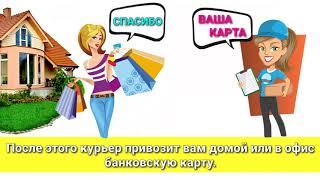 ЯБАНКИР РОЛИК ДЛЯ КЛИЕНТОВ