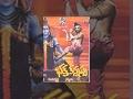 Bhaktha Kannappa |  Length Telugu Movie | Krishnam Raju, Vanisri | Teluguone