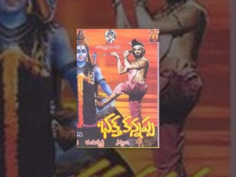 Bhaktha Kannappa | Full Length Telugu...