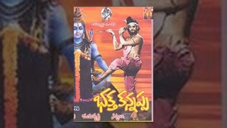 Bhaktha Kannappa | Full Length Telugu Movie | Krishnam Raju, Vanisri