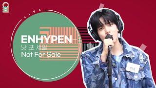 Download Mp3 엔하이픈 Not For Sale 전효성의 꿈꾸는 라디오 MBC 210511 방송