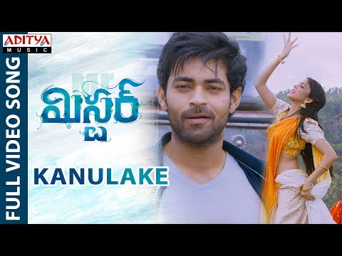 Kanulake Full Video Song || Mister Video Songs || Varun Tej, Lavanya, Hebah || Mickey J Meyer