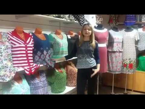 Женский трикотаж оптом. Одежда для женщин оптом в Краснодаре