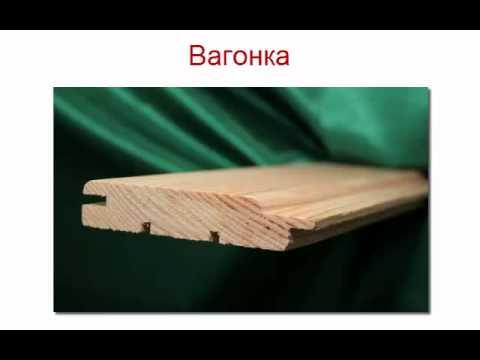 видео: Баня своими руками. Глава 4. Материалы