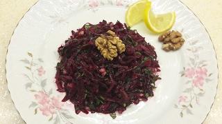 Kırmızı Pancar Salatası- Pratik Nefis Salata Tarifi- Ev Lezzetleri
