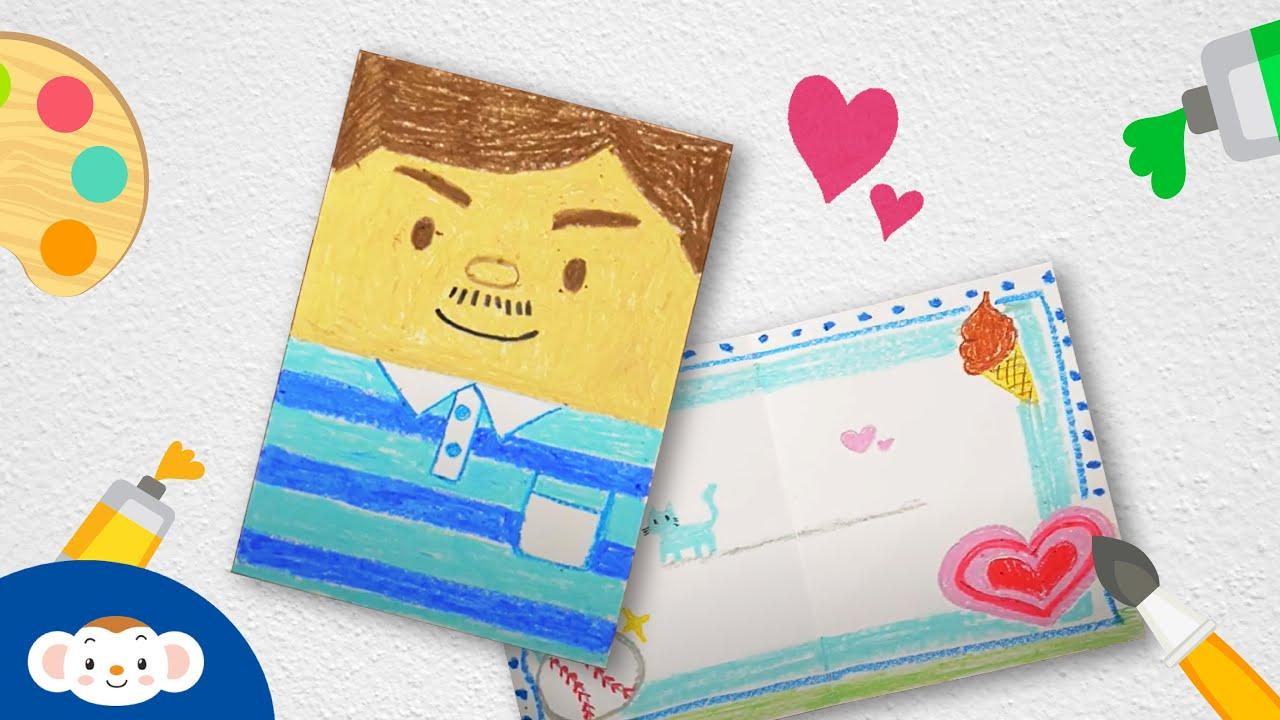【一起來畫畫+回覆讀者】跟著樂樂一起來做「父親節卡片」送給爸爸,祝爸爸 #父親節快樂 小行星樂樂TV #好家在我在家