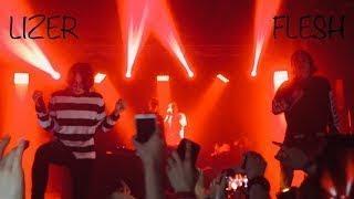 LIZER & FLESH - ГЛАВНЫЙ ХИТ (LIVE)