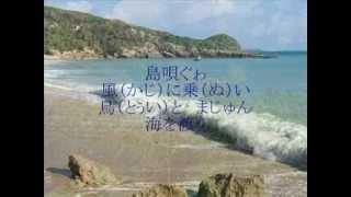 THE BOOM - 島唄 ウチナーグチ・ヴァージョン