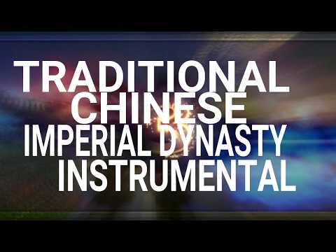Traditional Chinese Imperial Dynasty - meditation Instrumental 2017