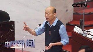 [中国新闻] 台湾2020选战 中间选民成胜选关键 | CCTV中文国际
