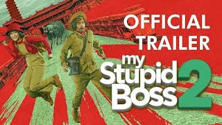 My Stupid Boss 2 | Film Bioskop Terbaru 2019