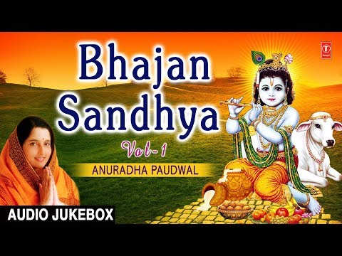 best-collection-of-bhajans-i-bhajan-sandhya-vol.1-i-anuradha-paudwal-i-full-audio-songs-juke-box
