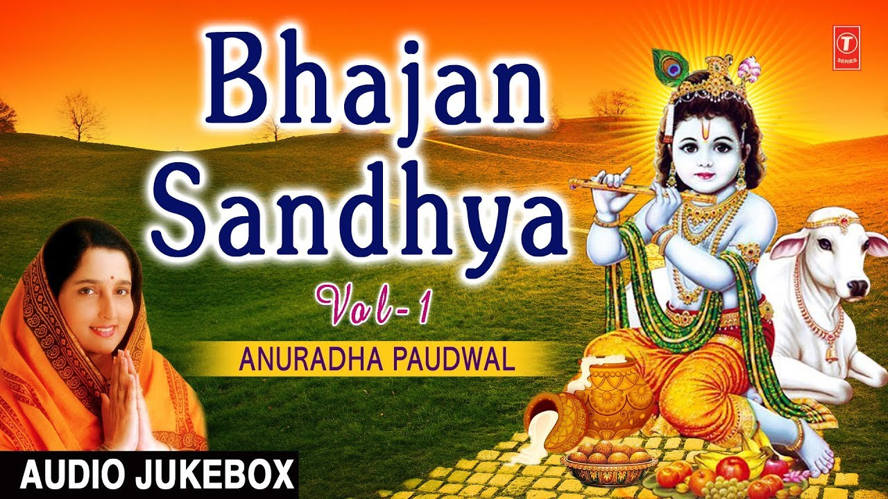 best collection of bhajans