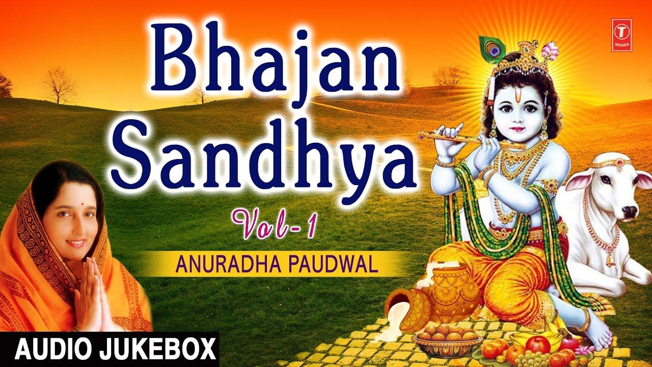 Krishna Bhajan Bhakti Songs - Audio Lyrics 3.5 Update