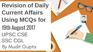 MCQs on Current Affairs 2017 - Daily Revision for 19th August 2017 By Mudit Gupta