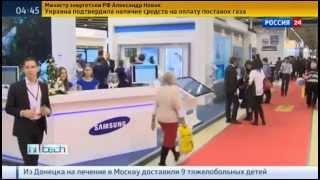 Какие Новые Технологии для Жилого Пространства Представлены На Выставке Хайтек в Москве