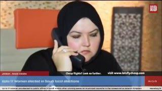 Saudi Arabia: First women councillors elected