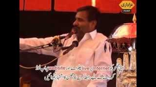 Zakir Musa Khan Baloch Majlis 17 October 2014 Multan